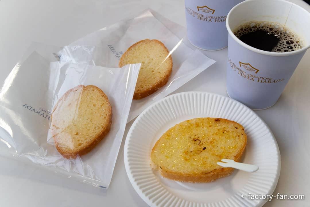 ガトーフェスタハラダラスク試食